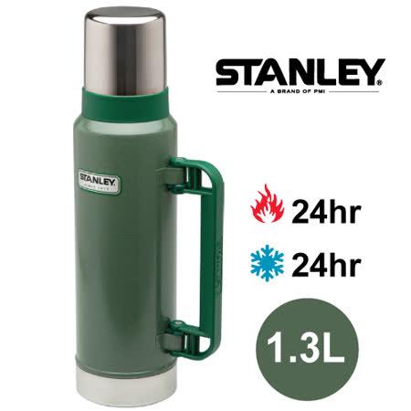 【勸敗】gohappy 購物網【美國Stanley】經典系列真空保溫保冷瓶 1.3L評價好嗎gohappy 退貨