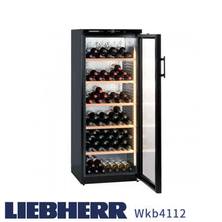德國LIEBHERR利勃 Barrique系列獨立式單溫紅酒櫃 WKb4112