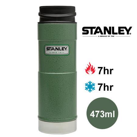【私心大推】gohappy快樂購【美國Stanley】經典單手保溫咖啡杯473ml效果好嗎sogo 站 前 店