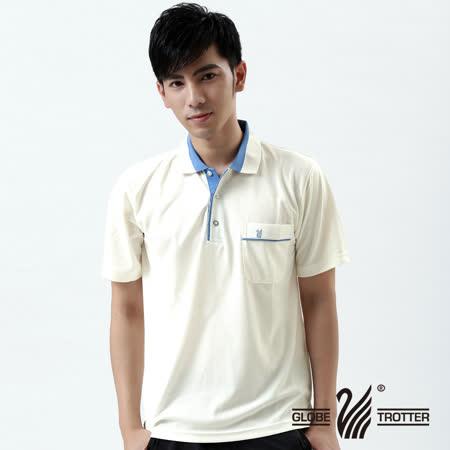 【遊遍天下】MIT台灣製男款抗UV涼爽吸濕排汗機能POLO衫S136米白