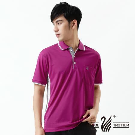 【遊遍天下】MIT台灣製男款抗UV涼爽吸濕排汗機能POLO衫S140紫紅