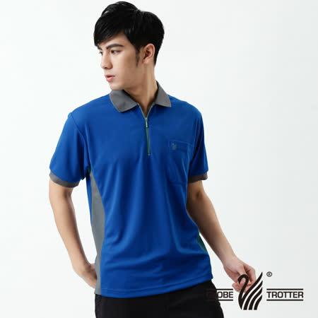 【遊遍天下】MIT台灣製男款抗UV涼爽吸濕排汗機能POLO衫SV037藍色