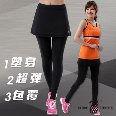 【遊遍天下】MIT台灣製3D彈力塑身假兩件式壓力褲P112黑灰