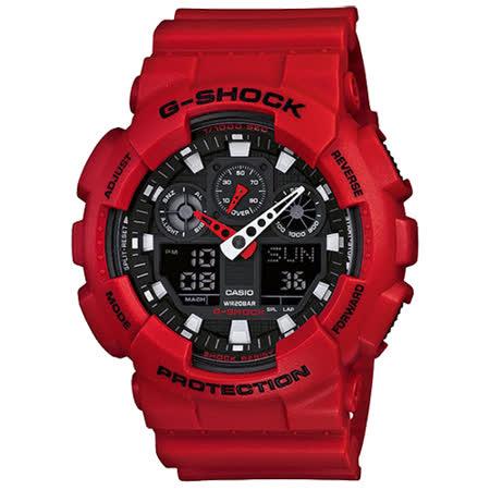 CASIO G-SHOCK 多層次錶盤極限運動時尚腕錶-GA-100B-4A