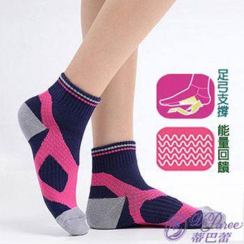 蒂巴蕾 Deparee 赤足支撐女運動-健走襪 自然灰/酒紅/水藍