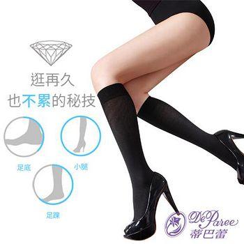 蒂巴蕾Deparee 美腿科研 格紋 美腿中統襪210D   25-27mm/hg 黑