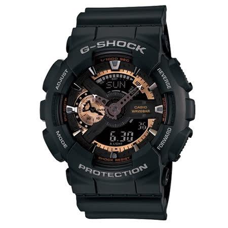 CASIO G-SHOCK 潮流黑金雙顯運動錶/GA-110RG-1A