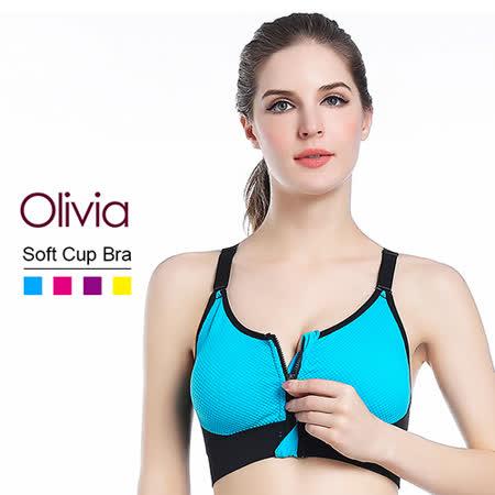 【Olivia】專業防震無鋼圈舒適撞色款運動內衣/拉鍊款 (藍色)