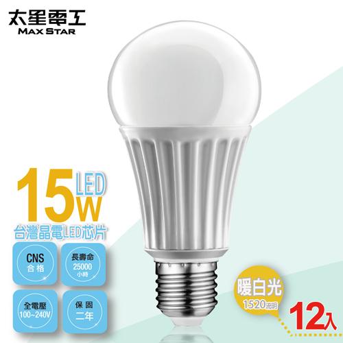 【太星電工】LED燈泡E27/15W/暖白光(12入) A615L*12.