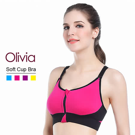 【Olivia】專業防震無鋼圈舒適撞色款運動內衣/拉鍊款 (玫紅)