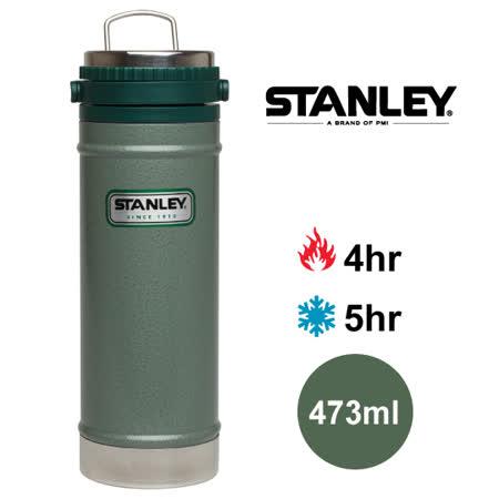 【網購】gohappy線上購物【美國Stanley】經典隨身保溫手沖咖啡壓濾杯組0.47L推薦雙 和 sogo 百貨 公司