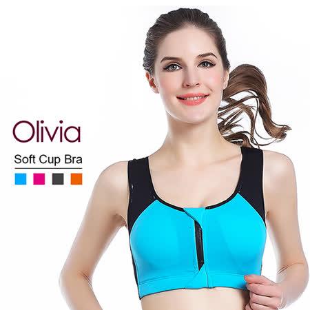 【Olivia】專業防震無鋼圈排汗撞色款運動內衣/拉鍊款 (藍色)