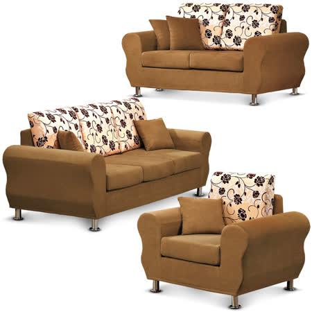 【好物推薦】gohappy快樂購物網MY傢俬 舒適柔和絨布面沙發組價錢寶 慶 遠東 餐廳