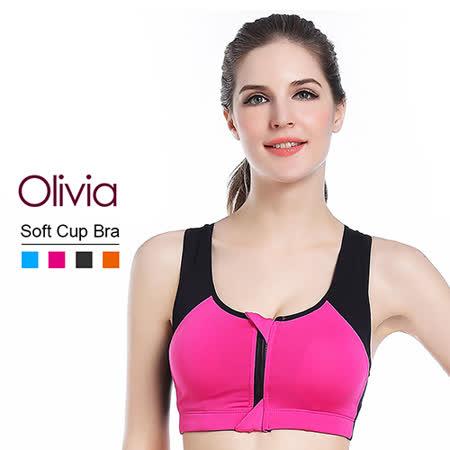 【Olivia】專業防震無鋼圈排汗撞色款運動內衣/拉鍊款 (玫紅)