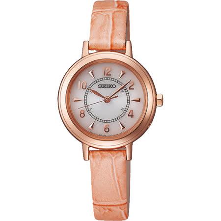 SEIKO VIVACE 甜美淑女兩局電波太陽能時尚腕錶(粉橘色/27mm) 3B51-0AW0P 國際碼:SWFT014J