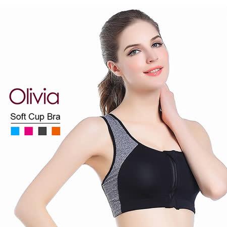 【Olivia】專業防震無鋼圈排汗撞色款運動內衣/拉鍊款 (灰色)