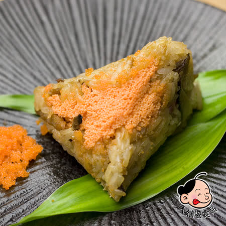【大嬸婆】飛魚卵肉粽(40入)