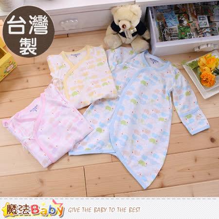 魔法Baby 嬰兒服飾 台灣製純棉薄款嬰兒護手蝴蝶衣 a16016