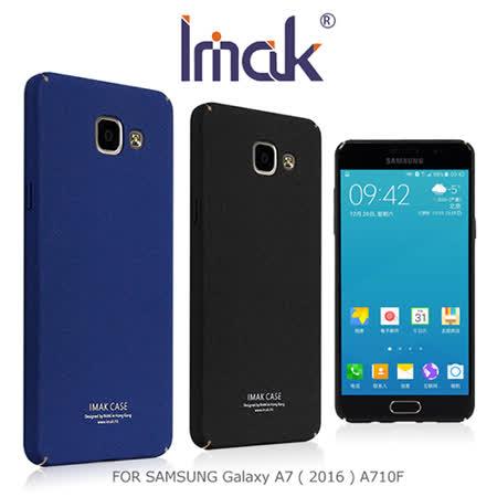 Imak SAMSUNG Galaxy A7 (2016) A510F 牛仔超薄保護殼