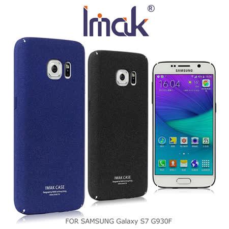 Imak SAMSUNG Galaxy S7 G930F 牛仔超薄保護殼