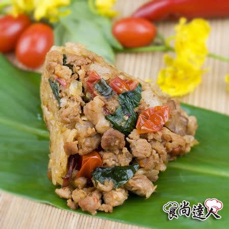 【食尚達人】泰式打拋豬肉粽60顆組(85g/顆)