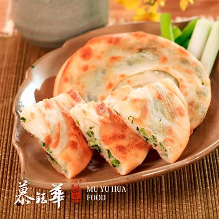 【慕鈺華】三星蔥油餅x4包(10片/包)