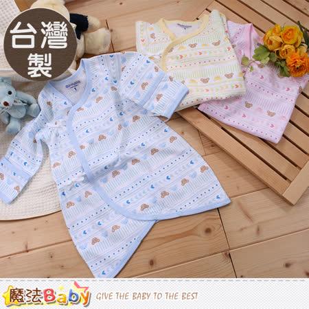 魔法Baby 嬰兒服飾 台灣製純棉薄款嬰兒護手蝴蝶衣 A16026