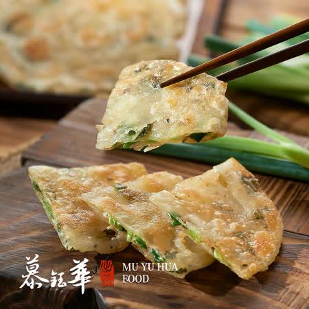【慕鈺華】三星蔥仔餅x3包(60g*10片/包)