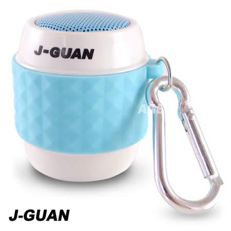 晶冠 迷你防潑水藍牙喇叭(NFC / 免持通話)_JG-BS6099(藍)