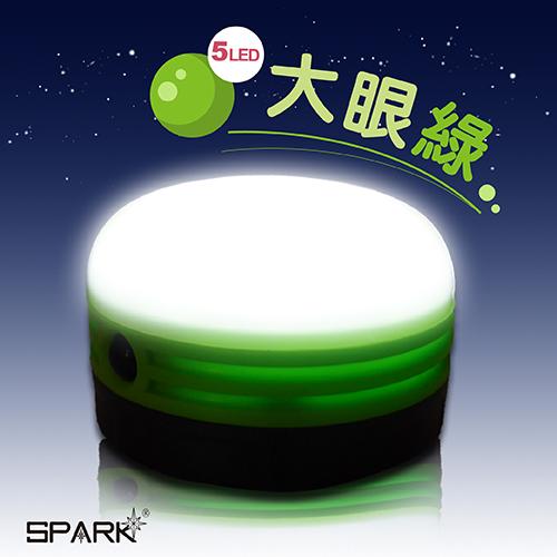 SPARK 大眼綠多功能可掛式露營燈 / 萬用燈 / 磁吸功能 / 登山_BL-2700