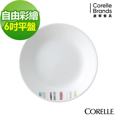 (任選) CORELLE 康寧璀璨星河6吋平盤