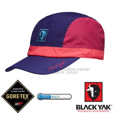 【韓國 BLACK YAK】女新款 潮流暢銷款GORE-TEX防風防水撞色棒球帽.鴨舌帽.遮陽帽.休閒帽.運動帽/COOLMAX吸濕排汗纖維/BY161WAJ0164 藍紫