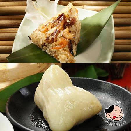 【大嬸婆】客家饗宴包粽2件組(野薑花粽*10入+客家粄粽*10入)