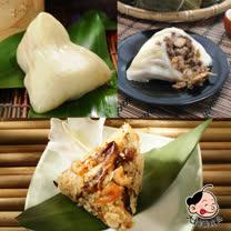 【大嬸婆】經典客家包粽4件組(野薑花粽*20入+客家粄粽*20入)