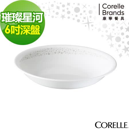 (任選) CORELLE 康寧璀璨星河6吋深盤