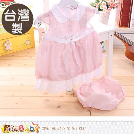 魔法Baby 女寶寶洋裝 台灣製專櫃名牌諾貝達洋裝加褲子套組 k50027