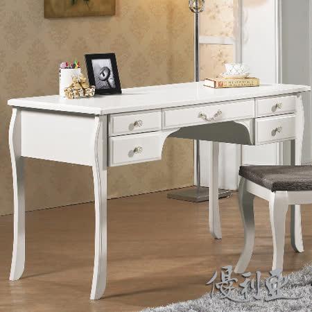 【優利亞-仙朵菈白色】4尺書桌