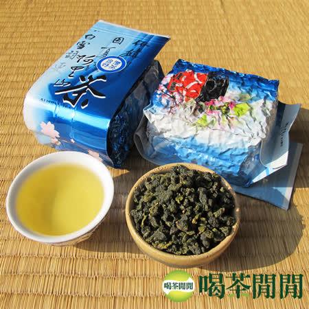 【喝茶閒閒】阿里山櫻花青韻金萱茶(150公克*1包)