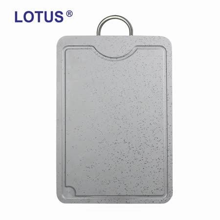 【LOTUS樂德】環保抗菌砧板-灰底(24.5x37.5x1.1cm)