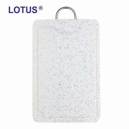 【LOTUS樂德】環保抗菌砧板-白底(24.5x37.5x1.1cm)