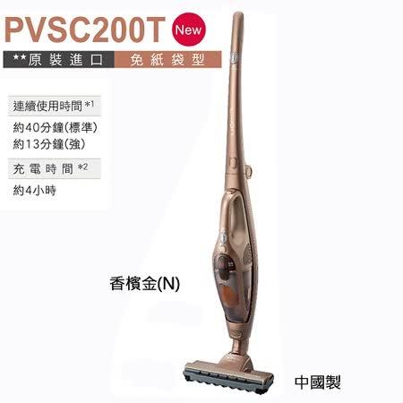 【日立 HITACHI】直立無線手持式吸塵器 PVSC200T (N香檳金)