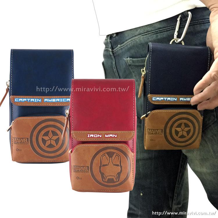 MARVEL 復仇者聯盟6吋通用多功能登山扣皮革手機袋/萬用袋/腰包