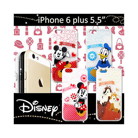 迪士尼授權正版 iPhone 6/6s plus 5.5吋 休閒點點透明軟式保護套 手機殼 (經典組)