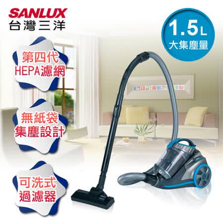 【SANLUX台灣三洋】HEPA無塵袋真空旋風吸塵器/SC-202