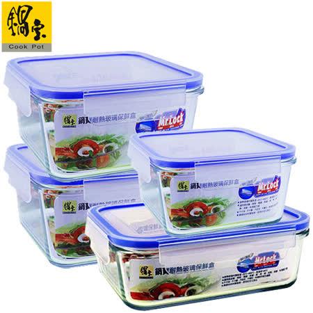 鍋寶 耐熱玻璃保鮮盒4件組(中) EO-BVC50209011102Z2