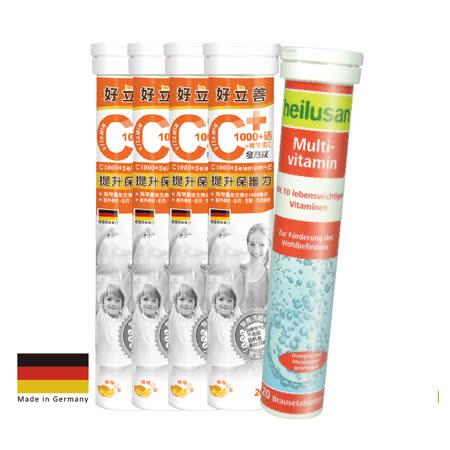 德國 好立善 維生素C1000+硒+E發泡錠 四入組+綜合維他命發泡錠(20錠)