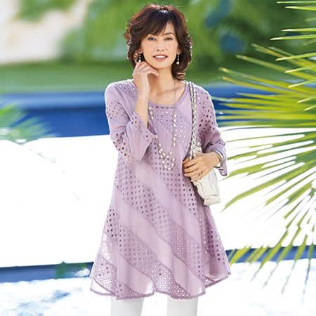 日本Portcros 預購-刺鏽花邊造型長版上衣(共三色)