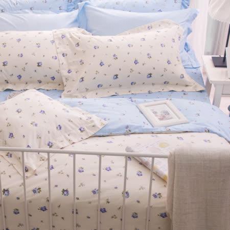 OLIVIA 《亞爾薩斯》  雙人床包涼被四件組