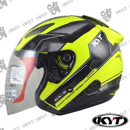 KYT安全帽DJ#2 彩繪系列│雙鏡片設計│3/4安全帽│2015年全新上市│限量發售