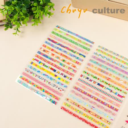 珠友 ST-30022 DIY手作分隔線貼/手帳 日誌 相冊 日記 禮品 卡片裝飾貼紙/1入